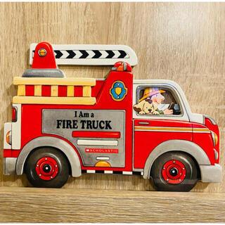 ★特別価格★英語絵本 キッズ洋書 消防車 I'm a Fire Truck(絵本/児童書)