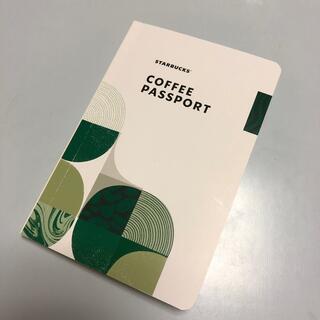 スターバックスコーヒー(Starbucks Coffee)のスターバックス コーヒーパスポート(ノベルティグッズ)