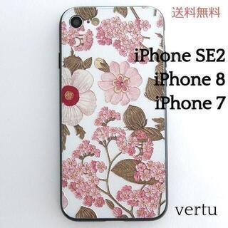 iPhoneSE2 iPhone8 iPhone7  ケース ノスタルジー2
