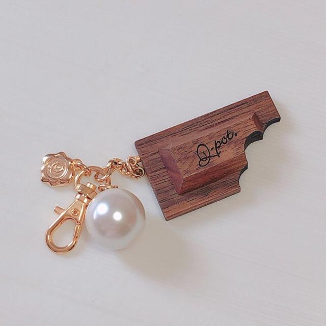 Q-pot.(キューポット)のQ-pot. ウッドチョコレート バッグチャーム レディースのアクセサリー(チャーム)の商品写真