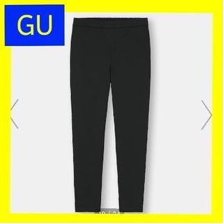 GU - 【GU】クロップドレギンスパンツ XLサイズ ブラック
