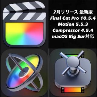 Apple - Final Cut Pro 10.5.4 ファイナルカットプロ 3点セット