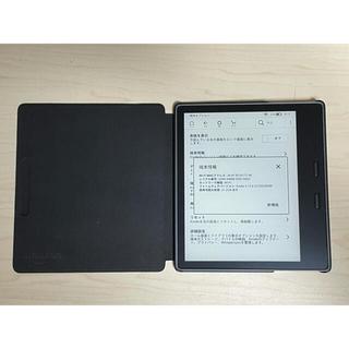 Amazon Kindle Oasis 32GB 第10世代 Wi-Fi 広告無