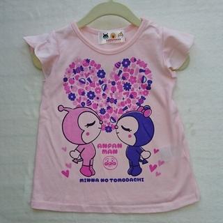 アンパンマン(アンパンマン)のドキンちゃん コキンちゃん Tシャツ 80(Tシャツ)