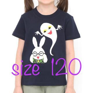 Design Tshirts Store graniph - 新品タグ付★めがねうさぎTシャツ★ねないこだれだ せなけいこグラニフ