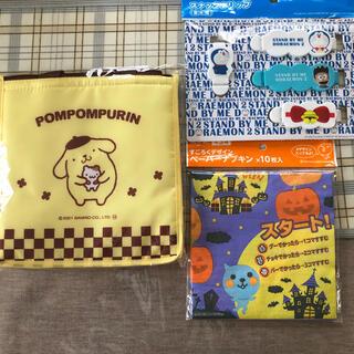 ポムポムプリン - ポムポムプリン ノベルティセット 【非売品】