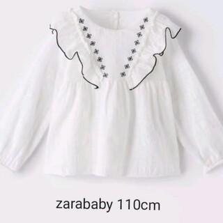 ザラキッズ(ZARA KIDS)の【期間限定値下げ】Zarababy 110cm フリルブラウス白〔179〕(ブラウス)