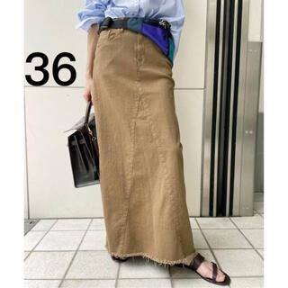 L'Appartement DEUXIEME CLASSE - 【GOOD GRIEF!】A Line Fringe Hem Skirt 36