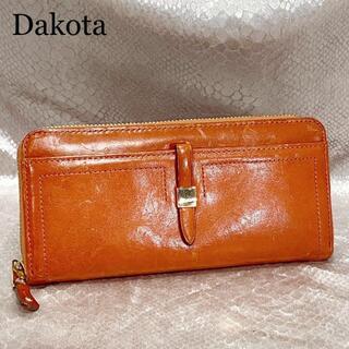 Dakota - Dakota ダコタ ラウンドファスナー 長財布 メンズ レディース ウォレット