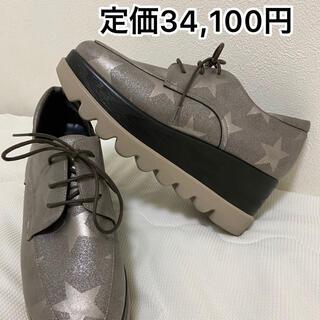 OCEANICA オセアニカ シルバー&スター ブーツ 革靴 23cm