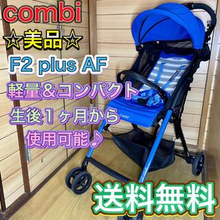 combi - 美品☆分解清掃済☆ combi 軽量&コンパクト F2plus AF