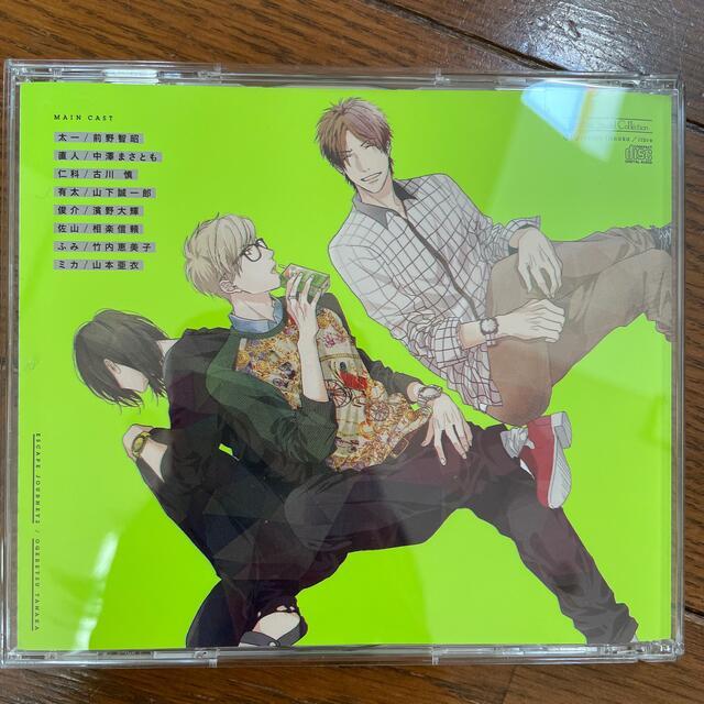 エスケープジャーニー2 アニメイト限定版 エンタメ/ホビーのCD(アニメ)の商品写真