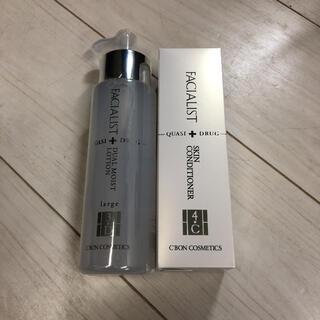シーボン(C'BON)のシーボンフェイシャリスト化粧水 乳液(化粧水/ローション)