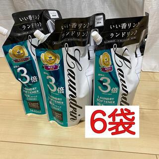 ネイチャーラボ ランドリン 3倍容量1440ml 6袋(洗剤/柔軟剤)