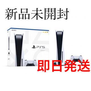 PlayStation - 【新品、未開封】SONY PlayStation5 プレイステーション5