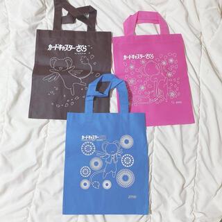 コウダンシャ(講談社)のカードキャプターさくら トートバッグ 3種セット 非売品 レア(キャラクターグッズ)