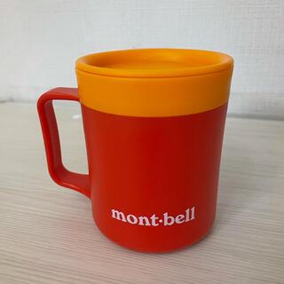 mont bell - 美品☆ モンベル マグカップ オレンジ