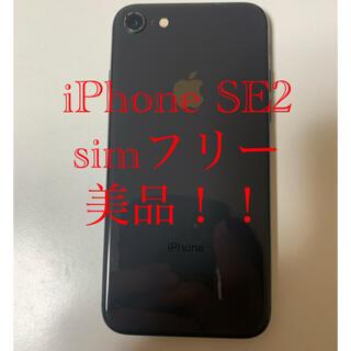 Apple - iPhone se2 64ギガ   simフリー  美品!!