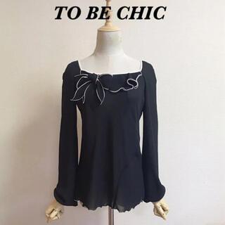 トゥービーシック(TO BE CHIC)のTO BE CHIC リボンフリルシアーブラウス(シャツ/ブラウス(長袖/七分))