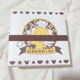 コウダンシャ(講談社)のカードキャプターさくら ケロちゃんカフェ ランチボックス レア(キャラクターグッズ)