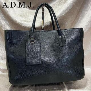 エーディーエムジェイ(A.D.M.J.)のADMJ トートバッグ ハンドバッグ レザー 黒 ブラック パスケース付 A4(トートバッグ)