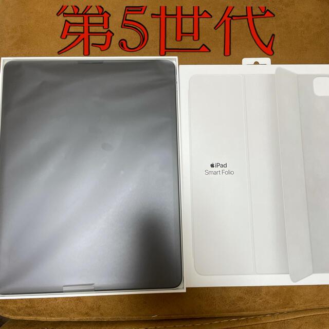 iPad(アイパッド)のiPad pro12.9 第5世代 wifiモデル 128GB シルバー スマホ/家電/カメラのPC/タブレット(タブレット)の商品写真