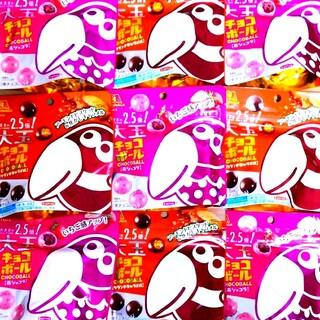 【9袋】大玉チョコボール(クランチキャラメル④/苺ショコラ⑤)