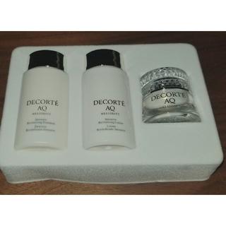 COSME DECORTE - コスメデコルテ AQミリオリティ 乳液 化粧液 クリーム 3点セット