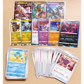 ポケモン(ポケモン)のポケモンカード 摩天112枚セット(シングルカード)