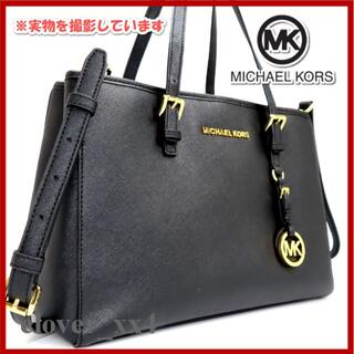 Michael Kors - 【美品】 マイケルコース ショルダーバッグ ブラック レザー