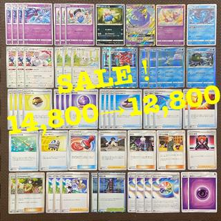 ポケモン(ポケモン)のれんげき カラマネロ 構築済み デッキ(シングルカード)