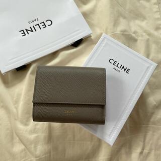 celine - 【新品未使用正規品】CELINE スモールトリフォールドウォレット ペブル