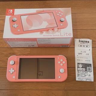 Nintendo Switch - 【本日限定価格】NintendoSwitchLight コーラルピンク 本体