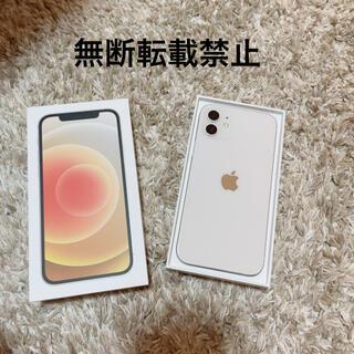 Apple - 【Apple】iPhone12 ホワイト 64GB SIMフリー