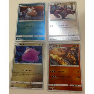 ポケモン(ポケモン)のポケモンカード 名探偵ピカチュウ 4枚セット(シングルカード)
