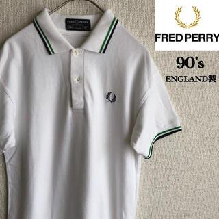 フレッドペリー(FRED PERRY)の90s FRED PERRY ENGLAND製 半袖 ポロシャツ フレッドペリー(ポロシャツ)