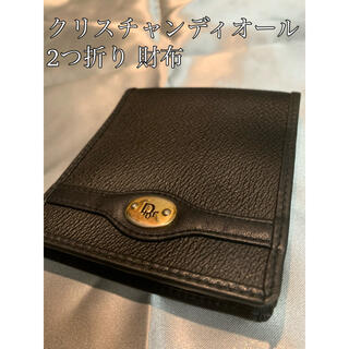 Christian Dior - クリスチャンディオール Christian Dior 2つ折り 財布 黒 レザー