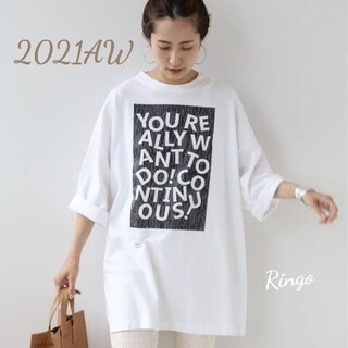 FRAMeWORK - 【2021AW】モノトーンダメージプリントTシャツ◆