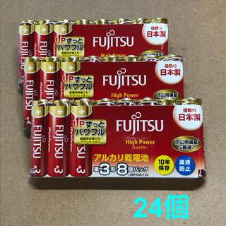 富士通 - アルカリ乾電池  単3形【24個】