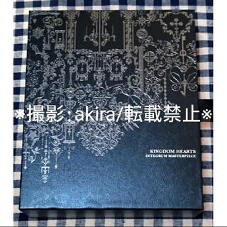 スクウェアエニックス(SQUARE ENIX)のキングダムハーツ KH3マスターピース特典 収納BOX アートブック セット(キャラクターグッズ)