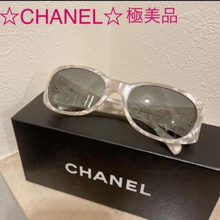 CHANEL - 極美品☆CHANEL サングラス☆パール