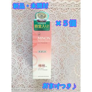 MINON - ミノン✦アミノモイスト モイストチャージミルク 100g × 5本✦ 新品