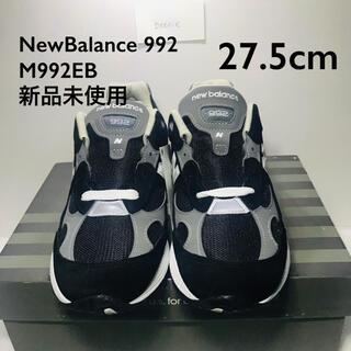 New Balance 992 EB(Black)27.5cm(スニーカー)
