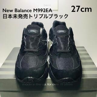New Balance 992 BA (ブラック)27cm(スニーカー)