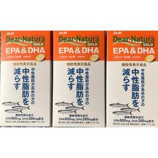 アサヒ - ディアナチュラ  GOLD EPA&DHA 中性脂肪 360粒×3箱