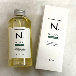 NAPUR - 【新製品】☆新品 箱付きN. ポリッシュオイル SC  サージ&クローブ150☆