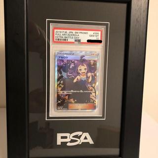 ポケモン(ポケモン)のポケモンカード アセロラ psa10 プロモ 395/SM-P エスクトラバトル(シングルカード)