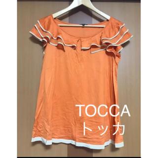 トッカ(TOCCA)の可愛い❤高級ブランド!【TOCCA】トッカ オレンジ❤カットソー トップス(カットソー(半袖/袖なし))
