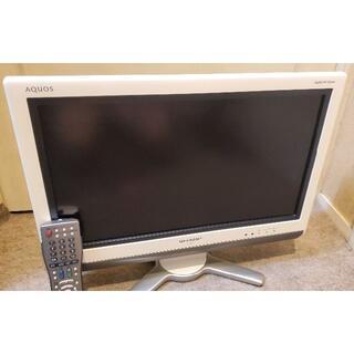 シャープ(SHARP)のシャープ AQUOS20インチLC-20D30 ホワイト美品(テレビ)
