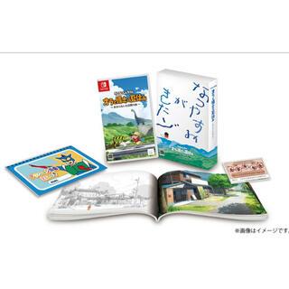 ニンテンドースイッチ(Nintendo Switch)のクレヨンしんちゃん オラと博士の夏休み おわらない七日間の旅 プレミアムボックス(家庭用ゲームソフト)